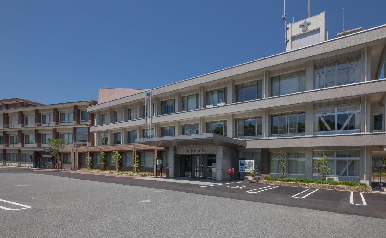 作用町役場の写真